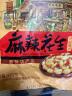 兴盛德官方旗舰店麻辣花生420克*6河南开封特产坚果年货礼物零食小吃 6麻辣