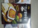 """文怡""""心""""廚房:從零開始學煲湯 實拍圖"""