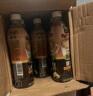 三得利(Suntory) 利趣拿铁咖啡 即饮咖啡 香醇丝滑饮料 480ml*15瓶 整箱装  新老包装随机发货