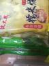 知味观 香菇菜包 360g(10只装 包子 速冻早餐早点 馒头花卷 杭州特产) 实拍图
