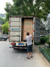 西門子(SIEMENS) 610升 變頻風冷無霜冰箱雙開門對開門冰箱 大容量(白色) BCD-610W(KA92NV02TI) 曬單實拍圖