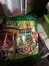 土斯(Totaste) 混合蔬菜味棒形饼干 酥脆可口 独立包装 休闲零食蛋糕甜点心小吃 128g 实拍图