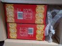 嘉顿 Garden 加拿饼干 咸香饼干 休闲零食 下午茶点心 盒装 独立小包装 360g 实拍图