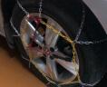 趣行 汽車專車專用防滑鏈 KNS90耐磨免千斤頂安裝 應急全包圍金屬鐵防滑鏈 速騰朗逸卡羅拉英朗帝豪高爾夫 實拍圖