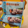 广州酒家利口福 豆沙水晶饼 360g(12个 早餐 早茶点心 2件起售) 实拍图