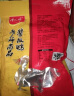 湖南特产酱板鸭 唐人神 酱鸭熟食 肉干肉脯 尚品酱板鸭开袋即食中辣烤鸭360g 实拍图