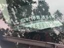 畢亞茲  汽車PVC臨時停車牌 T1 吸盤式挪車電話牌 汽車用品 路邊臨時停車挪車號碼卡 實拍圖