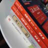 行走的咖啡地圖:在北京(京東尊享贈品風味輪海報) 實拍圖