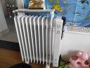 先鋒(Singfun)取暖器 電暖器 電暖氣家用 電暖爐 暖氣片 電熱油汀 節能省電 干衣加濕DS6111 實拍圖