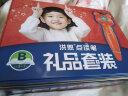 洪恩 點讀筆TTP-518/TTP-618禮品盒套裝1-3-6歲寶寶早教啟蒙學習益智玩具 洪恩點讀筆禮品套裝B款 實拍圖