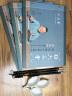 【動漫城】六品堂 歐陽詢九成宮碑字帖楷書教程歐體毛筆書法初學入門水寫布【自營】 實拍圖