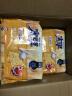 太平 苏打饼干梳打饼干香葱奶盐芝麻味饼干400g独立包装咸味零食 加铁奶盐 实拍图