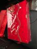 恒源祥 全棉提花大紅色結婚六件套 1.8/2.0米床 被套220*240 婚慶套件 龍鳳 實拍圖