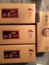 富山香堂 沉檀香線香臥香可搭配臥香爐 藏香佛香供香熏香 納福藏熏200g線香一盒 實拍圖