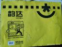 中國移動 移動流量卡4g手機卡無限流量卡全國不限量上網卡0月租全國通用騰訊大王卡 電信小旺卡-19元40G流量+100分鐘-C14 實拍圖