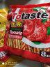 土斯(Totaste) 番茄味棒形饼干 手指形早餐饼干 磨牙棒 休闲零食蛋糕面包甜点心小吃 独立小包装 128g 实拍图