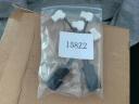 電裝(DENSO) 汽車喇叭 蝸牛雙插喇叭+非電裝配線 只用于雙喇叭 (比亞迪/奇瑞/雪佛蘭/別克) 實拍圖