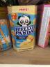 新加坡进口 明治(Meiji)小熊饼干熊猫椰子夹心饼干50g 实拍图
