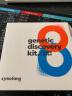 23魔方基因檢測 祖源分析 遺傳對比 健康管理 護膚用藥建議 運動健身 實拍圖