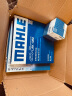 馬勒(MAHLE)濾清器套裝 空氣濾+空調濾+機油濾(昂科威1.5T/2.0) 實拍圖