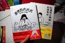 食帖:明天做什么吃呢?松浦彌太郎的料理筆記 實拍圖