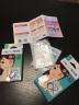 美若康(miacare)日用型24貼 隱形凈痘貼 痘痘貼 青春痘 新老包裝隨機發貨 實拍圖
