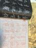 【動漫城】六品堂 王羲之蘭亭序 毛筆字帖入門水寫布套裝文房四寶書法練習【自營】 實拍圖