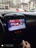 途新 日產經典新軒逸陽光新天籟老騏達驪威新奇駿逍客樓蘭啟辰T70/R50車載中控大屏車機導航儀一體機 S3(1+32G)WIFI-自行安裝 實拍圖