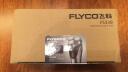飛科(FLYCO) 男士電動剃須刀 全身水洗干濕雙剃刮胡刀 1小時快充60分鐘續航 FS339 實拍圖
