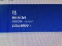 微軟 正版office365家庭版 辦公軟件 6用戶多設備支持Mac系統 一年訂閱 非2019終身版 365家庭版(在線發送) 實拍圖