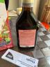 德國進口鐵元(Salus Floradix)紅鐵500ml/瓶 女性孕婦補鐵補血 實拍圖