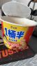京魚座丨叮咚 智能音箱 迷你藍牙/WIFI音響 AI家庭助手 mini2 白色 實拍圖