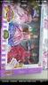 奧智嘉 夢幻依甜芭比娃娃洋娃娃大禮盒夢幻3D真眼公主換裝娃娃套裝過家家 兒童玩具 女孩玩具禮物 實拍圖
