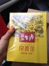 碧生源牌常菁茶2.5g/袋*60袋 實拍圖