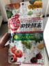 ISDG 爽快酵素 232果蔬植物酵素梅膠囊 非酵素原液 雙歧桿菌120片 日本進口減肥孝素 實拍圖