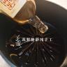 古越龍山 紹興黃酒 花雕酒糯米酒 清醇三年 半甜型 500ml 實拍圖