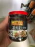 新加坡进口 明治 (Meiji)小熊饼干熊猫抹茶夹心饼干 50g 实拍图