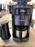 摩飛(Morphyrichards)MR1028咖啡機全自動磨豆家用辦公咖啡機 雙層保溫咖啡壺 豆粉兩用 實拍圖