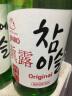 真露(JINRO)燒酒 韓國進口20.1°竹炭酒 360ml*6瓶 連包(新老包裝隨機發貨) 實拍圖