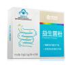 康恩貝 益生菌粉 兒童成人益生菌 大人成人腸胃腸道 1.5g/袋*10袋 實拍圖