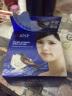 韓國進口 SNP 海洋燕窩水庫補水凝膠眼膜貼 30對/盒 緊致眼周 淡化黑眼圈 去眼袋 實拍圖