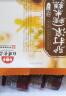 老北京特產 零食糕點心 紅螺 驢打滾400g/盒中華老字號 實拍圖