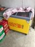 星星(XINGX) 245升 商用臥式冷柜  玻璃門圓弧柜 展示柜 雪糕柜 飲料柜(黃色) SD/SC-245YE 實拍圖