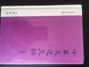 文史知识文库典藏本:中华交通史话
