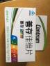 善存(Centrum)佳維片 復合維生素 營養素礦物質120片 家庭裝 實拍圖