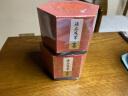 富山香堂 艾草盤香驅蚊香室內熏香盤香品茶香道 40片3.5小時臻品艾草香盤香 實拍圖