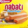 印尼進口 Nabati 麗芝士(Richeese)休閑零食 奶酪味 威化餅干 460g/盒 早餐下午茶 實拍圖
