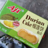 Aji 饼干蛋糕 零食点心 泰国风味榴莲饼糕点1000g/箱 实拍图
