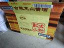 古越龍山 紹興黃酒 花雕酒糯米酒 清醇三年 半甜型 500ml*12瓶 整箱裝 實拍圖