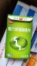 三金 桂林西瓜霜 桂林三金 3.5克 咽痛口舌生瘡 急慢性咽炎 口腔潰瘍噴劑 實拍圖